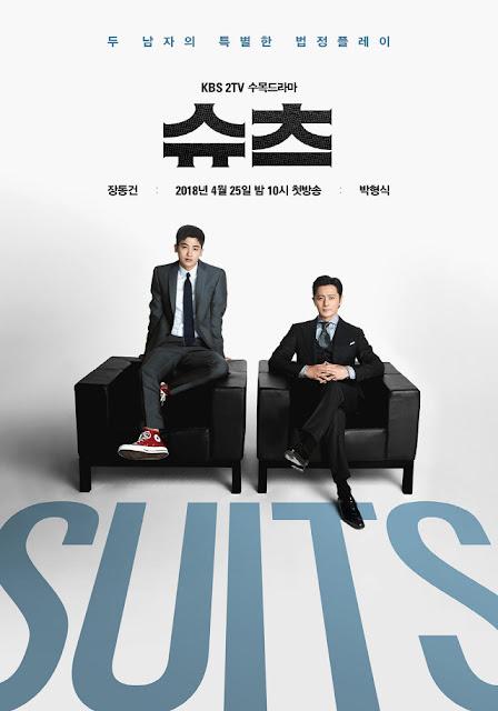 韓劇-Suits-金裝律師-線上看-戲劇簡介-人物介紹-KBS
