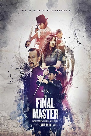 Download The Final Master (2015) 950MB Full Hindi Dual Audio Movie Download 720p Bluray Free Watch Online Full Movie Download Worldfree4u 9xmovies