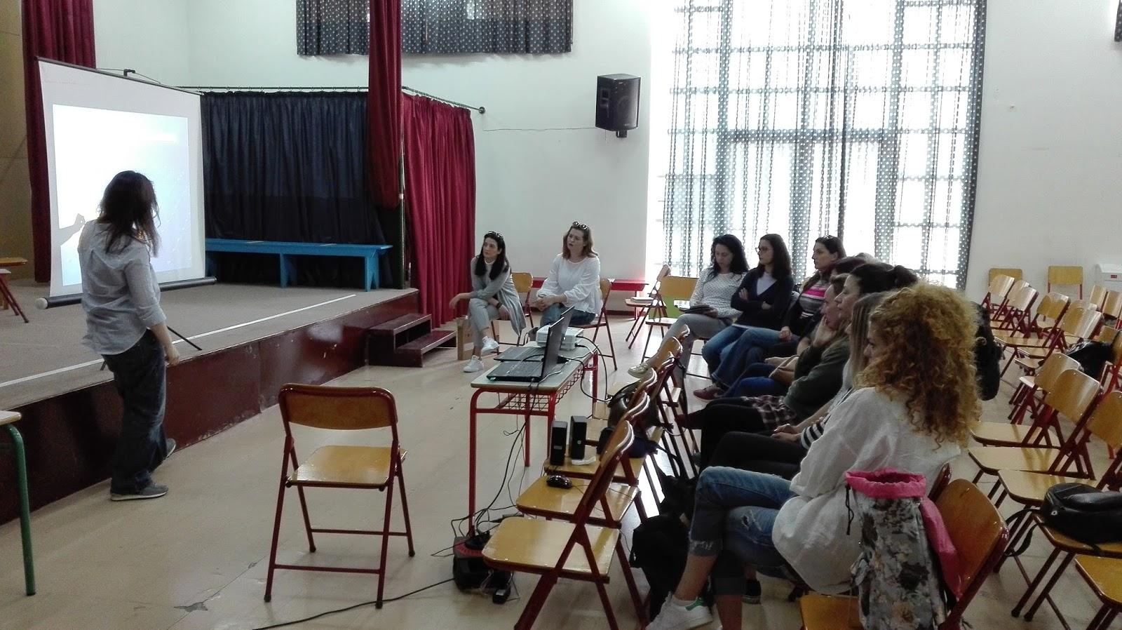 Τα ΚΔΑΠ ΜΕΑ του δήμου Λαρισαίων συνεργούν και εξελίσσονται