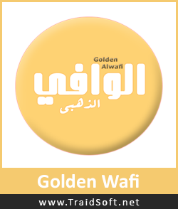 golden al wafi 2012