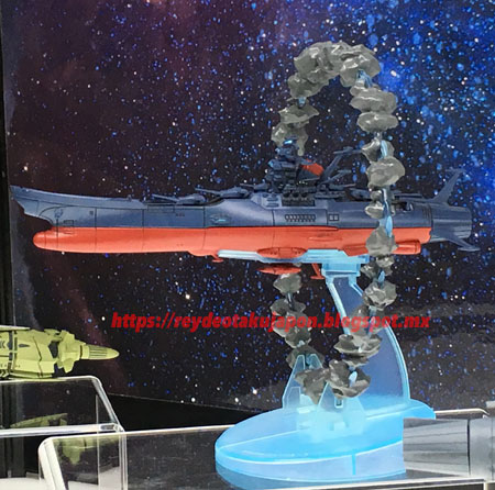 Space Battleship Yamato w/Asteroid Ring Cosmo Fleet Special Space Battleship Yamato 2202 Warriors of Love