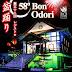 58º Bon Odori homenageia antepassados com danças folclóricas e gastronomia