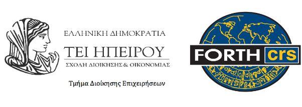 Ηγουμενίτσα: Συνεργασία του ΤΕΙ με την FORTHcrs