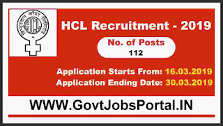 HCL Recruitment 2019