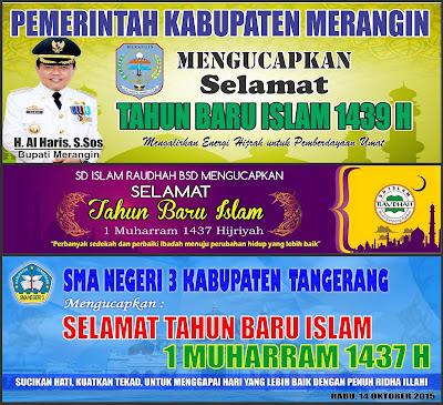 Contoh BANNER Tahun Baru Islam 1439 H yang Unik dan Keren