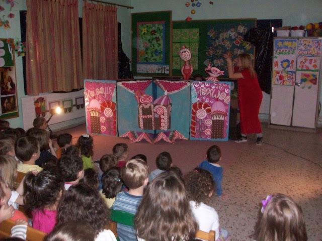 Θεατρικές παραστάσεις στους Παιδικούς Σταθμούς του Δήμου Λαρισαίων