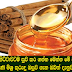 Here, take this to cure a number of illnesses and the amazing properties Mix the honey and cinnamon to educate you about medicine