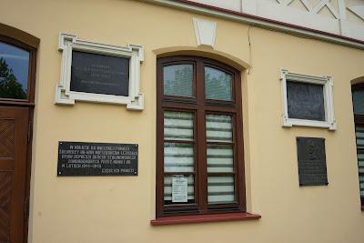 Leżajsk ratusz tablice pamiątkowe