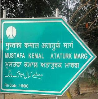 Hindistan Yeni Delhi Mustafa Kemal Atatürk Caddesi