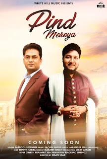 Pind Mereya Lyrics - Sardool Sikander | Sachin Ahuja