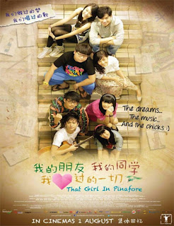 That Girl in Pinafore (2013)