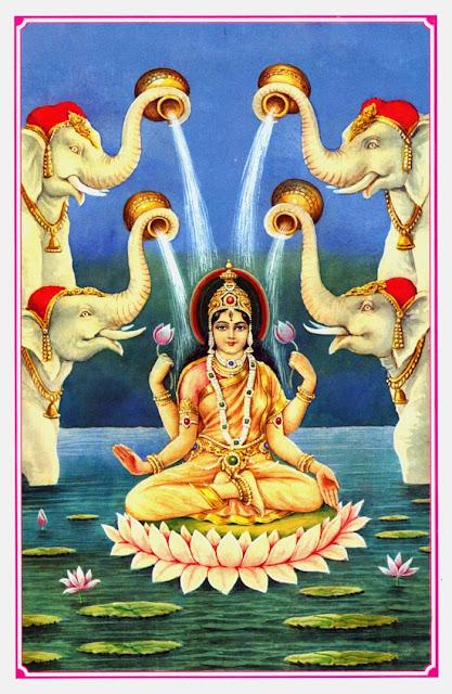 శ్రీ దేవి దశమహావిద్యలు -11, ఆధ్యాత్మికం, శ్రీరామభట్ల ఆదిత్య