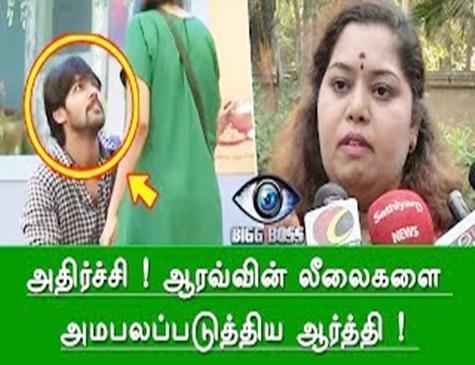 Bigg Boss Tamil | Oviya, Aarav | Vijay Tv