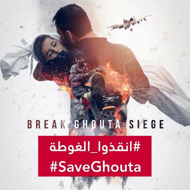 #أنقذوا_الغوطة #SaveGhouta