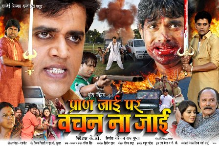 bhojpuri songs mp3 and video: August 2011