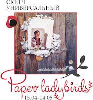 http://paper-ladybirds.blogspot.ru/2016/04/69.html