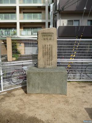 中野岩蔵先生の顕鎮碑