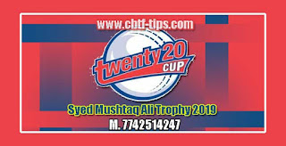 Syed Mushtaq Ali Trophy 2019 Match Prediction Tips by Experts MUM vs UP Group B 2019