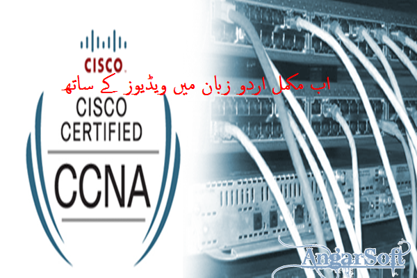 Learn CCNA In Hindi And Urdu Completely Free - ☆ AngarSoft ☆