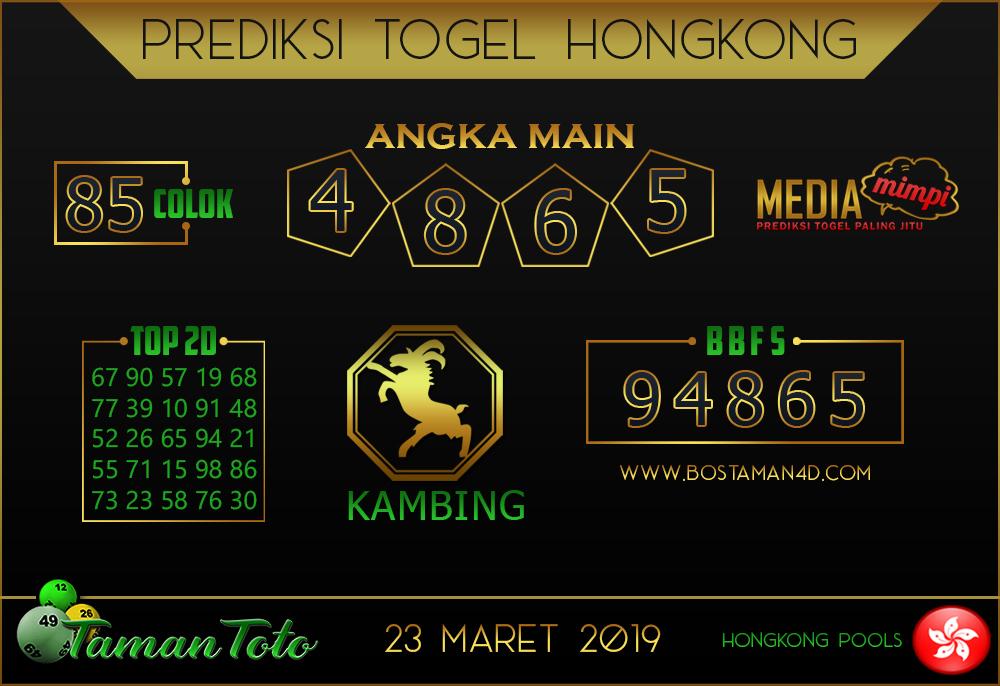 Prediksi Togel HONGKONG TAMAN TOTO 23 MARET 2019
