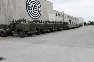 Ελληνική Βιομηχανία Οχημάτων (ΕΛΒΟ)
