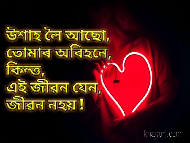 Image photos hd love story shayari