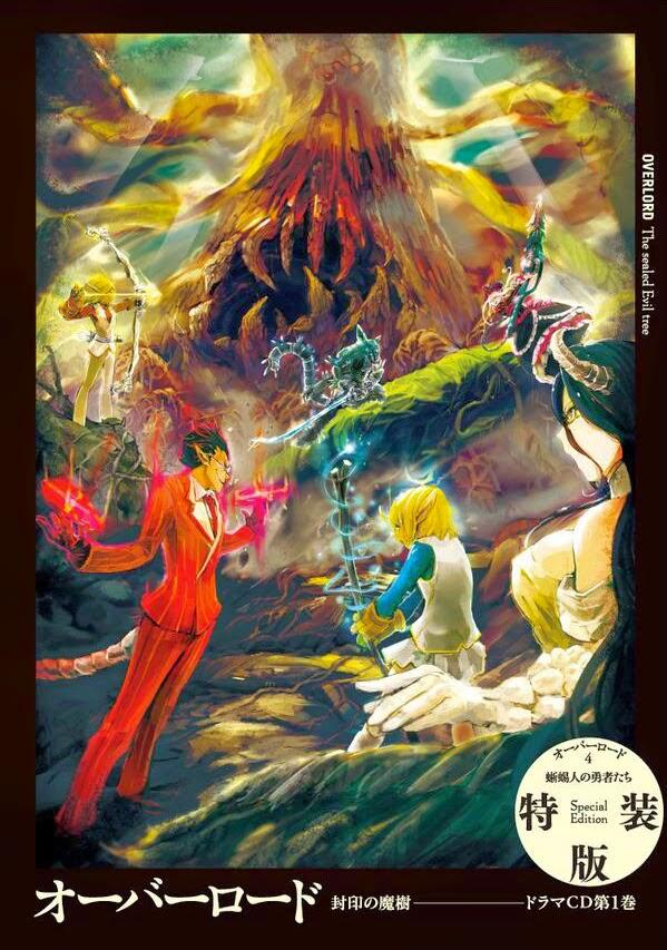 Overlord Light Novel English Pdf