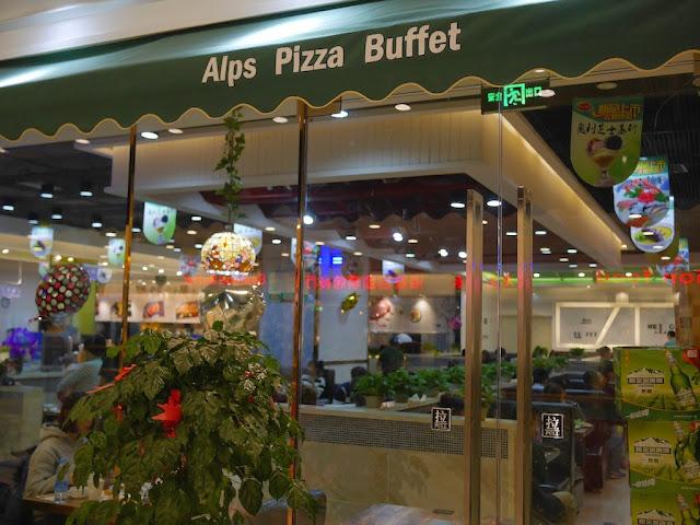 Alps Pizza Buffet at the Mudanjiang Wanda Plaza