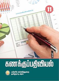 Govt of Tamil Nadu - Textbooks Online - Std XI