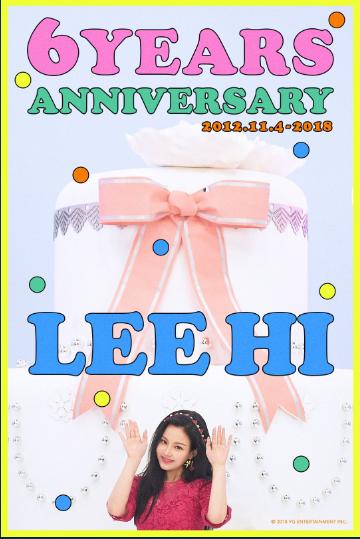 LEE HI Debut 6 Years Anniversary
