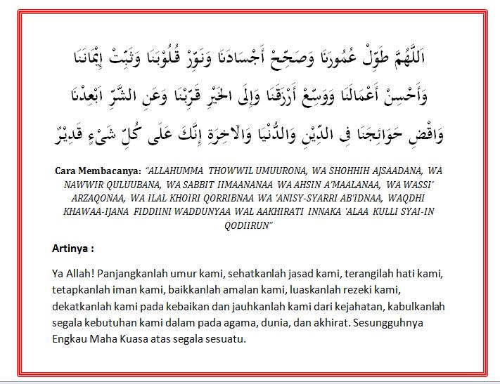 Doa Ketika Ulang Tahun dalam Islam