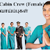 Vacancies in SriLankan Airlines