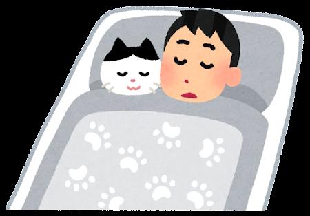 猫と一緒に寝ている人のイラスト
