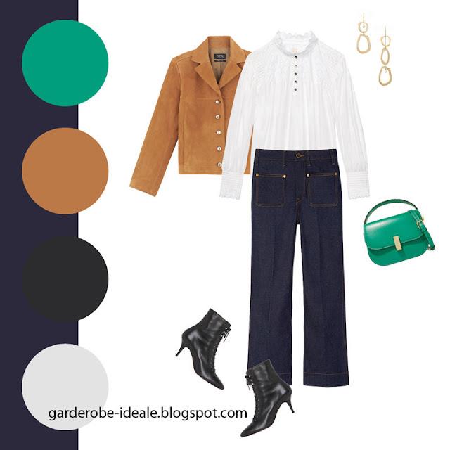 Синие брюки карго с женственной белой блузкой