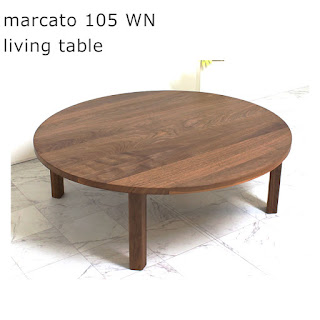 【LT-N-033-105】マルカート 105 WN living table