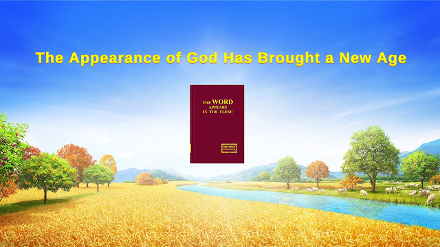 Almighty God, christian, God's word, God's work, mankind, Kingdom of Heaven, human life,