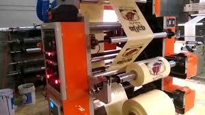 دراسة جدوى فكرة مشروع خط إنتاج الأكياس الورقيه فى مصر 2018
