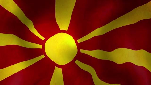 Macedonia declares measles epidemic