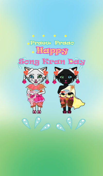 PraewPraao.Happy SongKran Day.