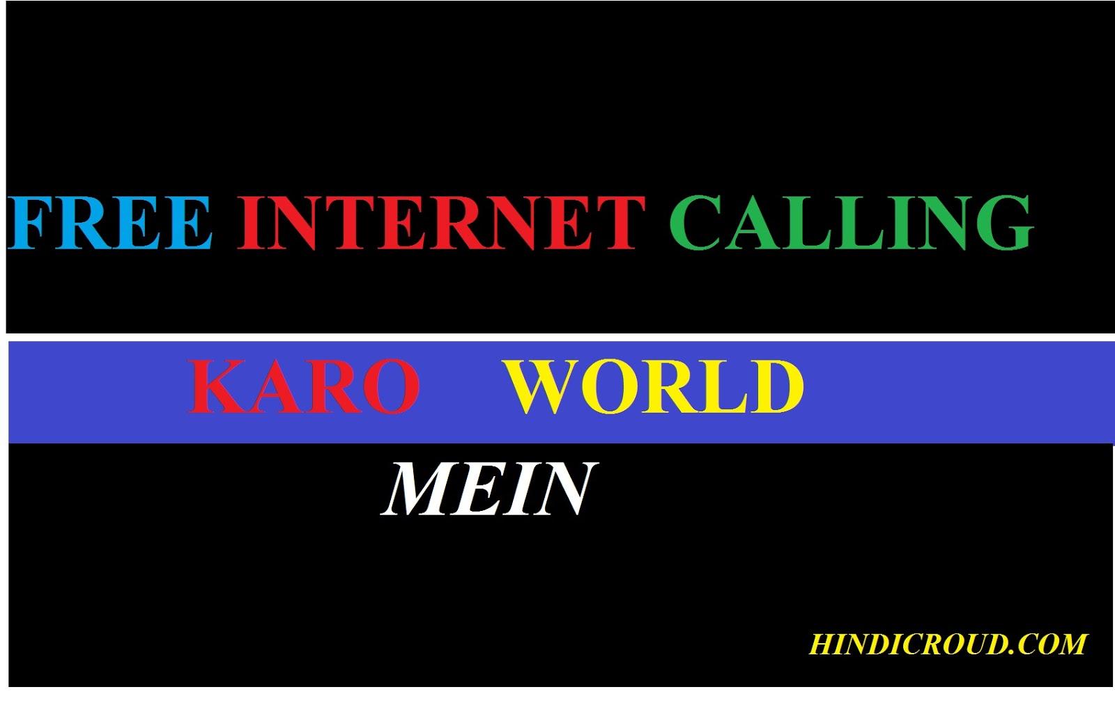 Free Internet Calling