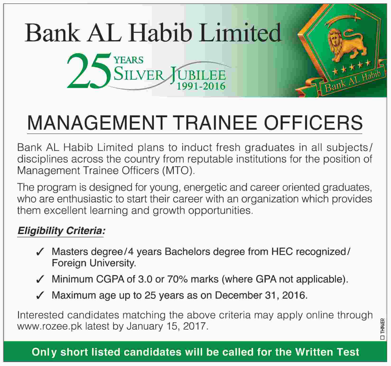 Bank Al Habib Limited Management Trainee Jobs
