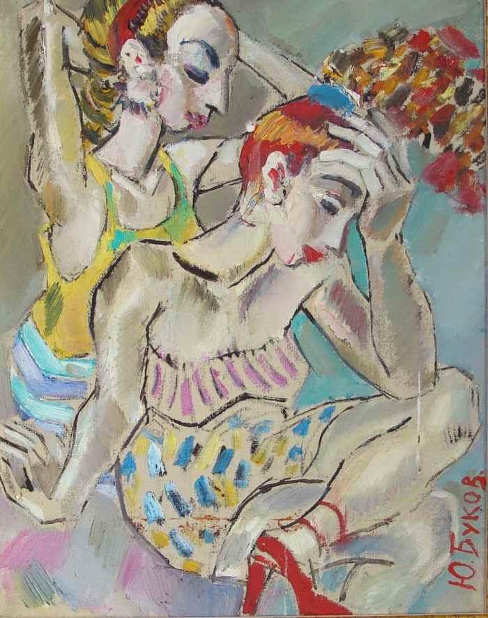 Болгарский художник. Yuri Bukov