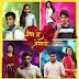 Rang He Premache Rangeele Marathi Movie Mp3 Songs Download
