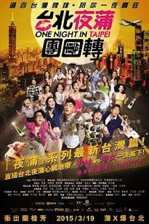 Xem Phim Một Đêm Ở Đài Bắc
