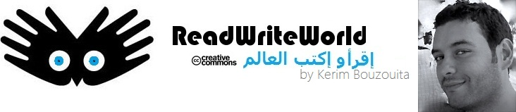 ReadWriteWorld by Kerim Bouzouita