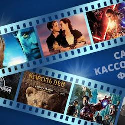 Список самых кассовых фильмов в мировом кинопрокате на 2019 год
