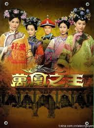 Xem Phim Vạn Phụng Chi Vương 2012