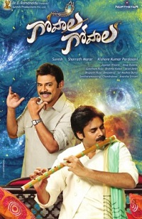 Watch Gopala Gopala Online Free in HD