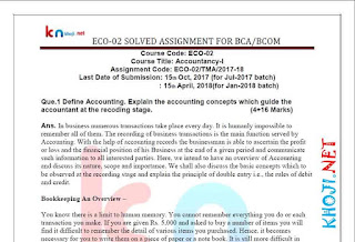 IGNOU BCA BCOM ECO-02 Solved Assignment 2017-18