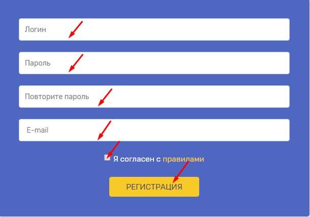 Регистрация в Bitsec 2